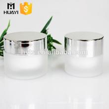 Pot acrylique de forme ronde cosmétique de 15g 30g 50g avec le chapeau en aluminium