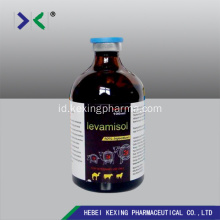 Levamisole Injection of Veterinary Medicine