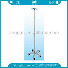 AG-IVP004 CE ISO Height adjustable 5 castors medical furniture simple IV pole stand