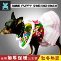 BONEPUPPY Chinese Design Festival Pet Dog Wedding Dress