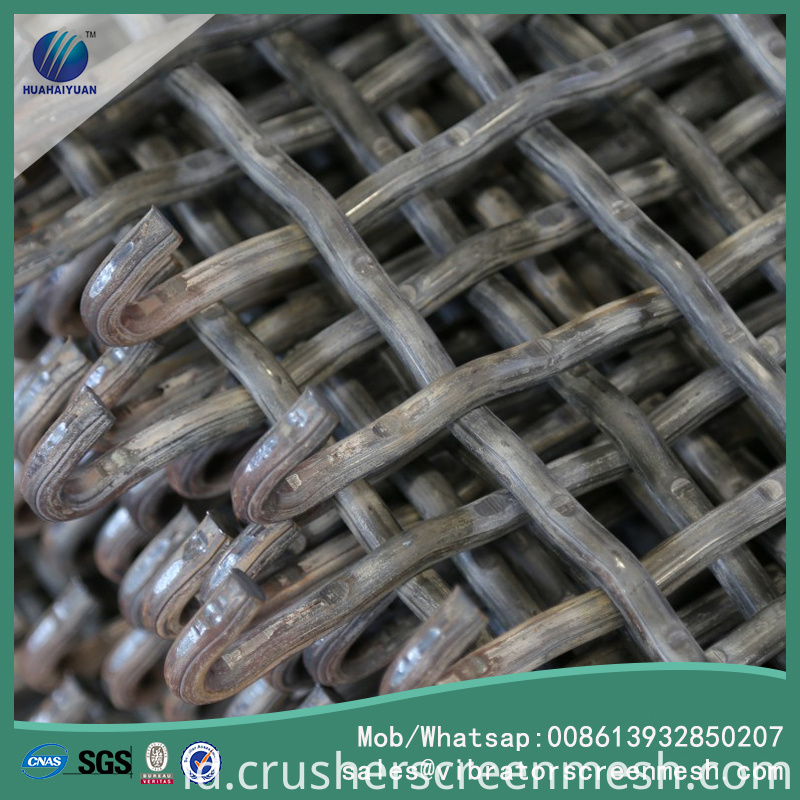 high tensile crusher screen mesh with hook
