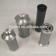 Замена на STAUFF Роликовый гидравлический фильтрующий элемент SME-015E20B