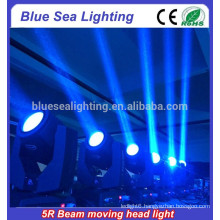 2015 GuangZhou moving head beam 5r
