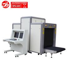 Équipement d'inspection de sécurité, scanner de bagage de rayon X