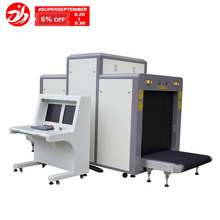 Equipamento de inspeção de segurança, scanner de bagagem de raios X