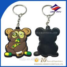 Rubber Keyring Custom Anime Acrylic Keychain