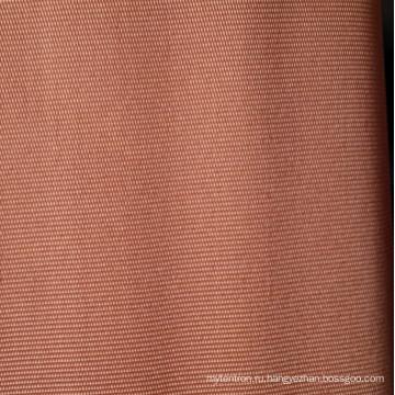 Б класс и резать куски ткани шнура покрышки