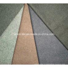 Ткань шерстяной фланелевой для зимнего пальто (Art # UW069)