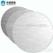 Горячий алюминиевый круг продажи для сковородки из Китая профессионального производства