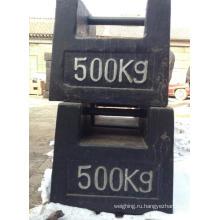 Вес 500 кг