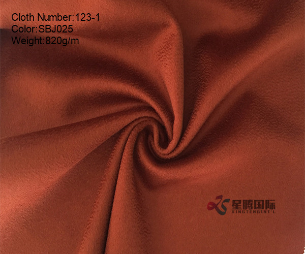 Water-wave 69% Wool, 30% Cashmere And 1% Conductive Fiber Fabric