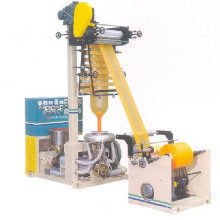 HD / LDPE Folienblasmaschine (SJ-FMA45 / 650)