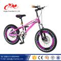 2017 nette 12 Zoll Stahlrahmen Kinder Mädchen Fahrräder / Freestyle Mini Zyklus für Kind / billig China Großhandel Kind Fahrrad Preis