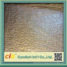 Мода 2014 новый дизайн высокое качество дешевые низкая цена ДМФ, искусственная кожа
