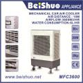 Refrigerador del aire del agua del equipo de la refrigeración 200W / refrigerador industrial del aire con el certificado de Ce