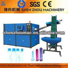 small plastic blow molding machine for sale