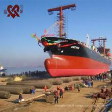 Équipements marins utilisés pour le lancement de navire airbag en caoutchouc