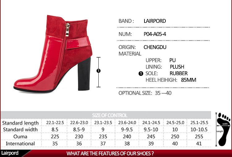 red patent leather short and half boots