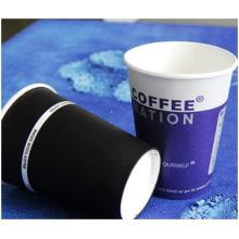 Copos descartáveis da bebida quente de 6,5 onças, copos de papel do café