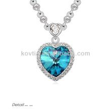 Сердце океана ожерелье
