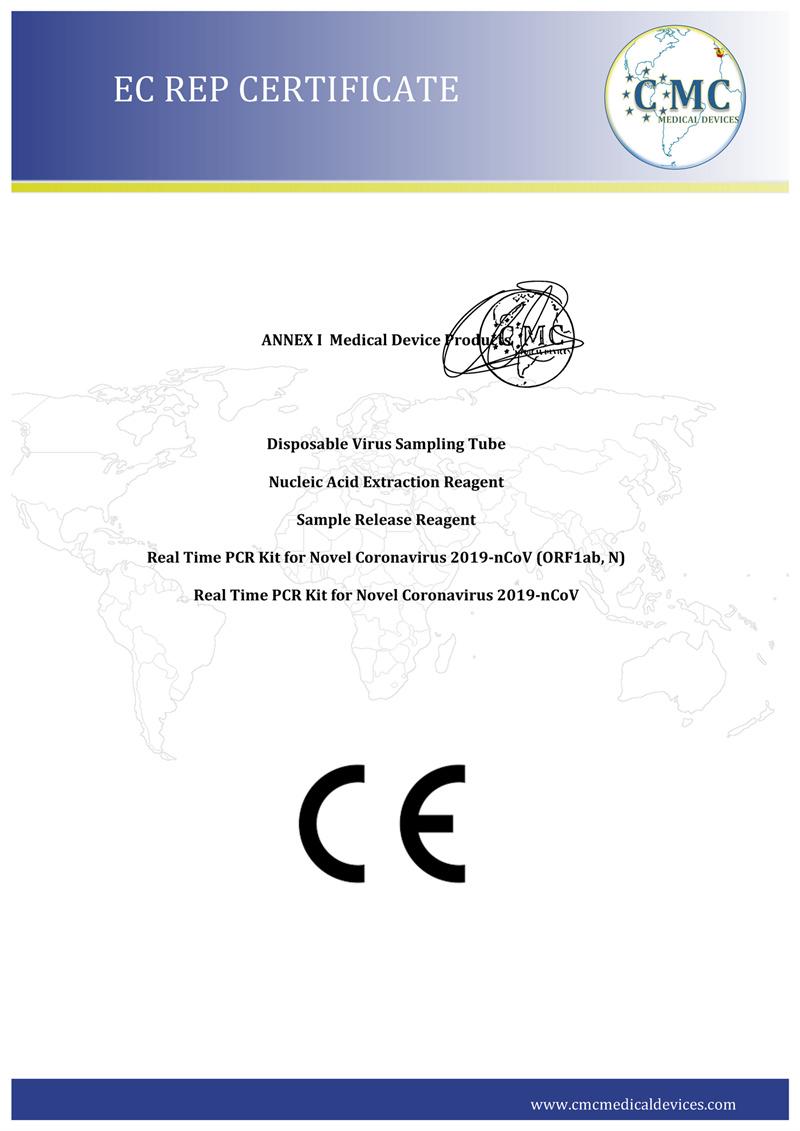 CE disposable sampling tube_2