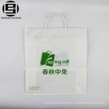 Personnalisé plein blanc imprimé écologique PE sacs à provisions en plastique doux boucle poignée sac
