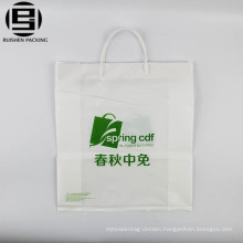 Custom full white printed eco-friendly PE plastic shopping bags soft loop handle bag
