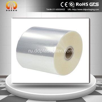 BOPP Anti-Fog Film for Packaging