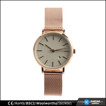 Нержавеющая сталь сетчатые часы японские кварцевые наручные часы для пары без никеля нержавеющая сталь
