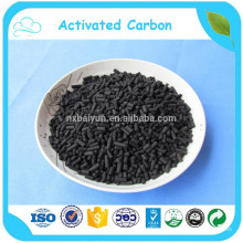 4.0 мм активированный колонки углерода для активированный уголь фильтр для воды