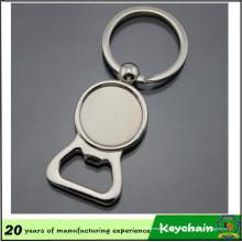 Горячая Продажа логотип OEM пустой Консервооткрыватель бутылки keychain