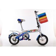 Top Grade 16 Inch Children Folding Bike, Kids Bike