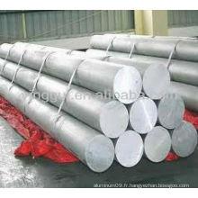 Barre ronde en alliage d'aluminium 6063