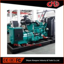 Diesel CUMMINS KTA19-G3 Generator