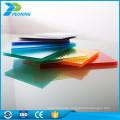 Alibaba Website heißer Verkauf lowes Polycarbonat hohlen Platten getönten Plastikdach Blatt Preis