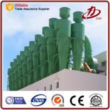 Colector de polvo de ciclón de alta calidad para molino de harina