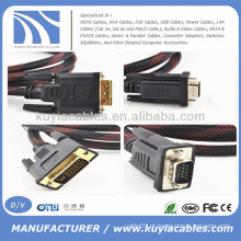 5ft DVI macho para VGA macho M / M cabo para DVD LCD HDTV PC 1080P