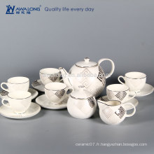 Plain Design Silvery High Quality Pretty Tea Set en boîte cadeau, Fine Bone China Exotic Tea Sets