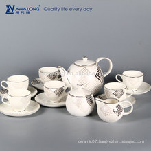 Plain Design Silvery High Quality Pretty Tea Sets In Gift Box, Fine Bone China Exotic Tea Sets