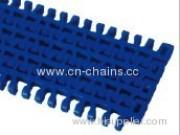 Fg1100a Flat Modular Plastic Belt Flush Grid 1100