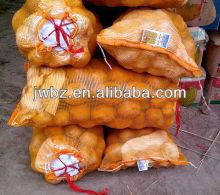 food plastic bag&plastic bags 50kg&plastic drawstring bags wholesale