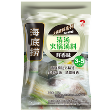 Haidilao broth flavor hot pot jumbo potato chips cheese powder seasoning