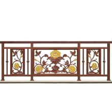 Peony Flower Bloom Aluminium Balcony Fence