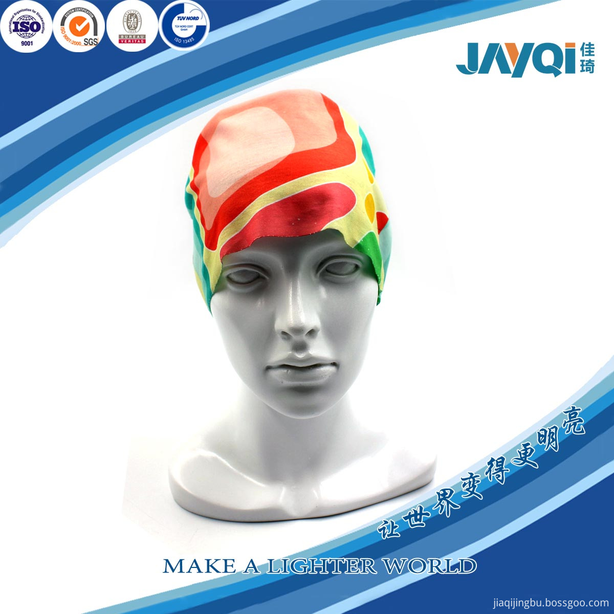 Single Layer Headwear
