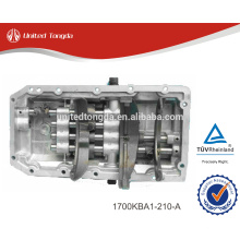 Dongfeng gearbox cover assembly 1700KBA1-210-A