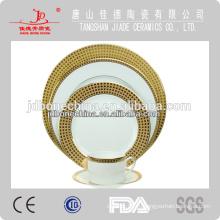 Столовая посуда из китайского фарфора