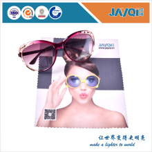 Microfiber Digital Printing Glasses Cloth