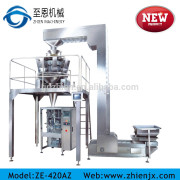 Automatic weighing animal feed packaging machine