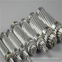Питания кабель Сталеалюминиевые алюминий дирижер Алюминий плакированный стали для электропередач