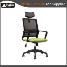 Chaise de bureau pivotante en tissu maillé